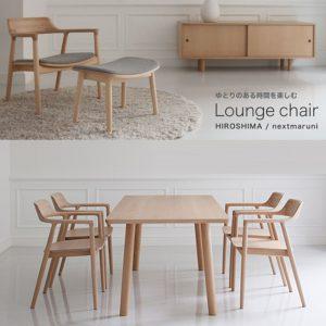 5 bước cơ bản để bộ bàn ghế ăn hoà nhập cùng không gian phòng bếp